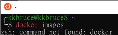 WSL Docker Command Notfound