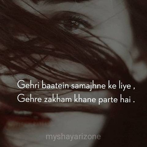 Gehre Zakhm Sensitive Shayari Lines Whatsapp Status Image in Hindi