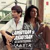 Lambiyaan Si Judaiyaan Song Lyrics – Raabta (2017)