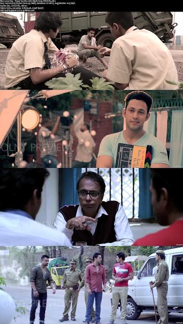 Love Day - Pyaar Ka Din 2016 WEB-DL 720p Hindi