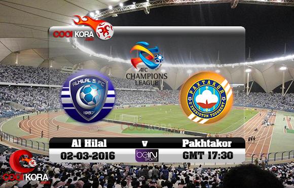 مشاهدة مباراة الهلال وباختاكور اليوم 2-3-2016 في دوري أبطال آسيا