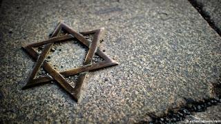 Еврейска звезда