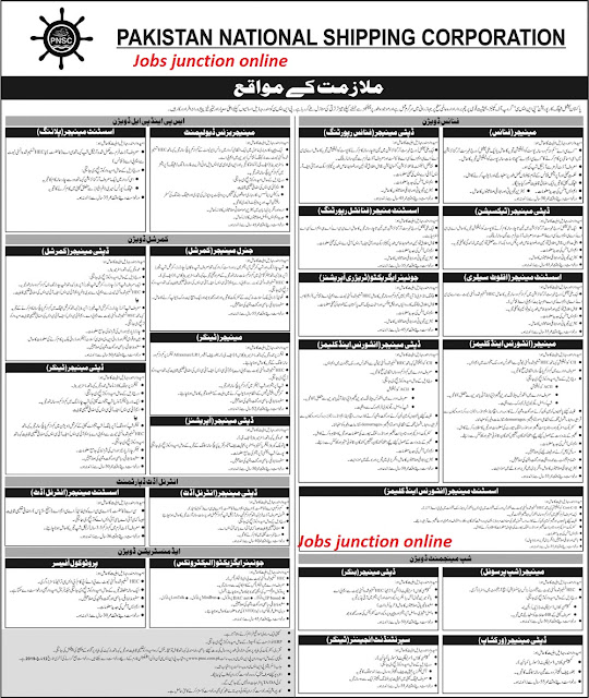 Pakistan National Shipping Corporation (PNSC) Jobs 2019   Latest Advertisement