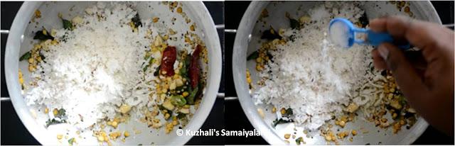 COCONUT RICE / THENGAAI SATHAM RECIPE