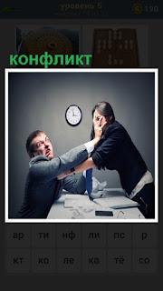 За столом произошел конфликт между мужчиной и женщиной