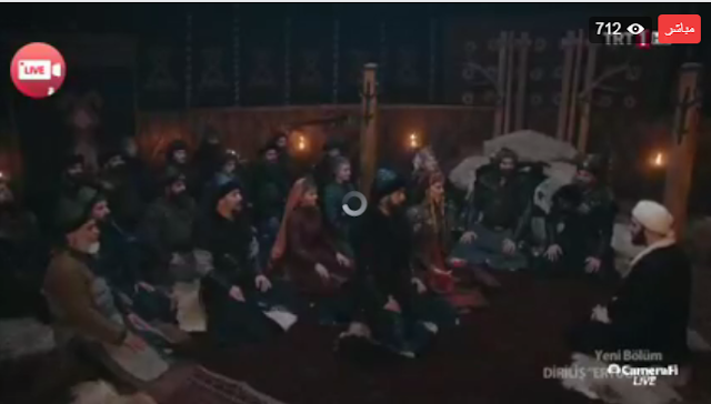 الأن بدأ البث المباشر الحلقة 97 من مسلسل قيامة ارطغرل