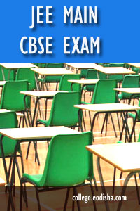 CBSE 10th Class Exam Date Sheet 2016 at cbse.nic.in Download