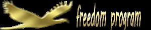 مركز الحرية لعلاج الادمان