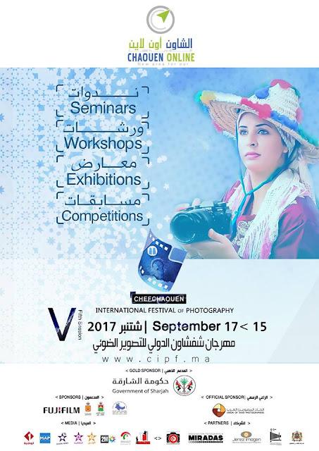 Cartel anunciador del Festival Internacional  de Fotografía de Chefchaouen