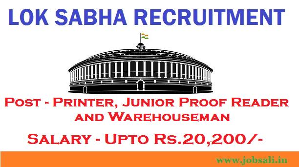 Parliament of India Recruitment, Parliament jobs in Delhi, parliament job vacancies