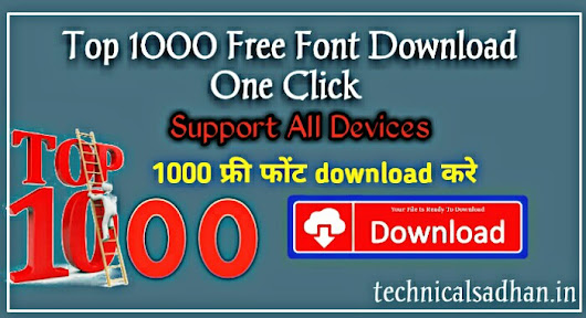 Top 1000 Font Free Download Kare Ek Click Me - TechnicalSadhan.In