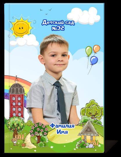 выпускной альбом для детского сада psd