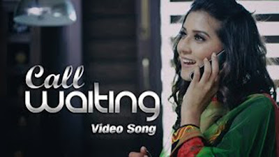 Call Waiting Lyrics - Ashu Rupowalia | Punjabi Songs 2017 | Yellow Music