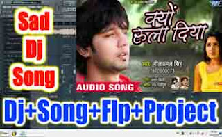 Kiyu Rula Diya Dj song flp proejct | bhojpuri sad dj song download 2019 | flp project download 2019