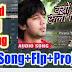 Kiyu Rula Diya Dj song flp proejct | bhojpuri sad dj song download 2019 | flp project download 2019