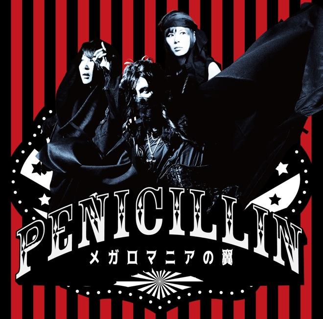 Penicillin - Megalomania no Tsubasa (Limitada)