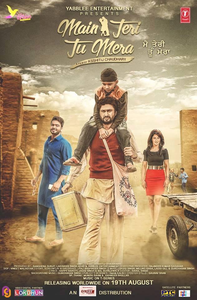 Main Teri Tu Mera 2016 Punjabi WEBRip 480p 400mb