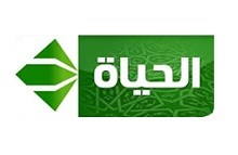 Alhayah We Alnas TV