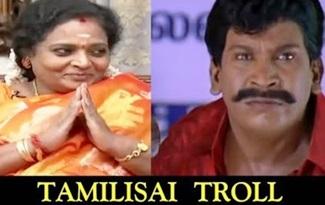 Tamilisai Interview TROLL | வெற்றிகரமான தோல்வி | BJP TROLL
