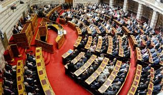 Η μείωση του αριθμού των βουλευτών ως επιτακτική ανάγκη Του Δημήτρη Νίκογλου