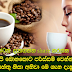 Tell you to be careful bonakoṭa coffee   Here are the reasons to be informed about the course