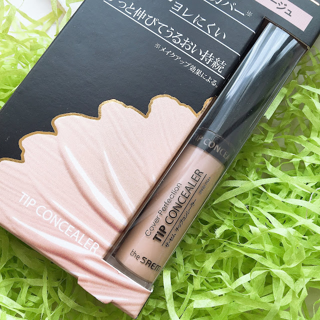 The SAEM Cover Perfection Tip Concealer review