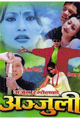 Anjali (2073) Full nepali movie online (Sushil chhetri,Jharna Barajhracharya)