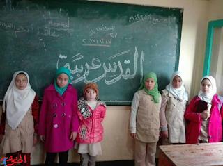 مصر تزيل الاسم العبري للقدس من المناهج التعليمية
