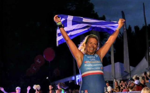 Στο Ironman της Φρανκφούρτης η Μάνια Μπικώφ