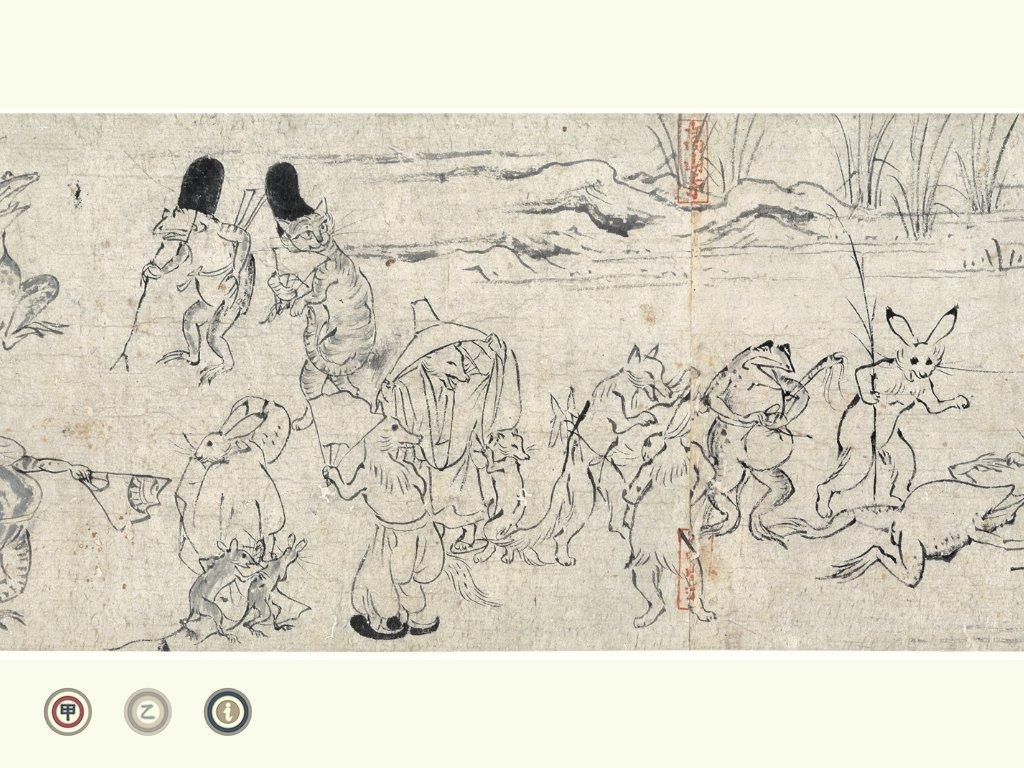 上選択 鳥獣 戯画 壁紙 Fukeikabegami