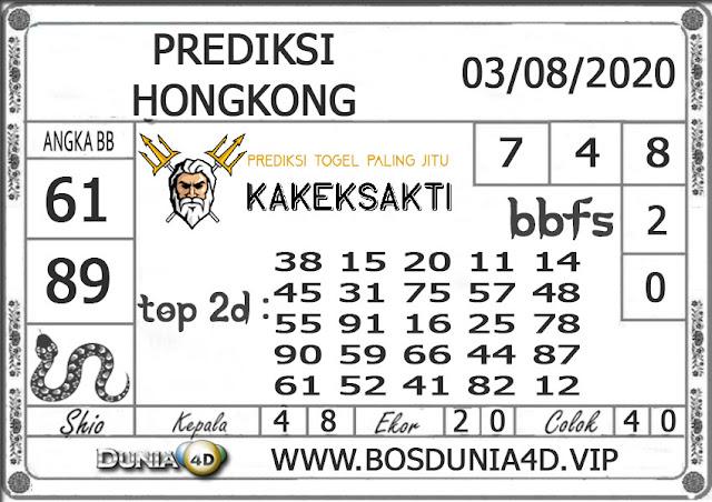 Prediksi Togel HONGKONG DUNIA4D 04 AGUSTUS 2020