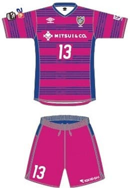 FC東京U-23 2018 ユニフォーム-ゴールキーパー
