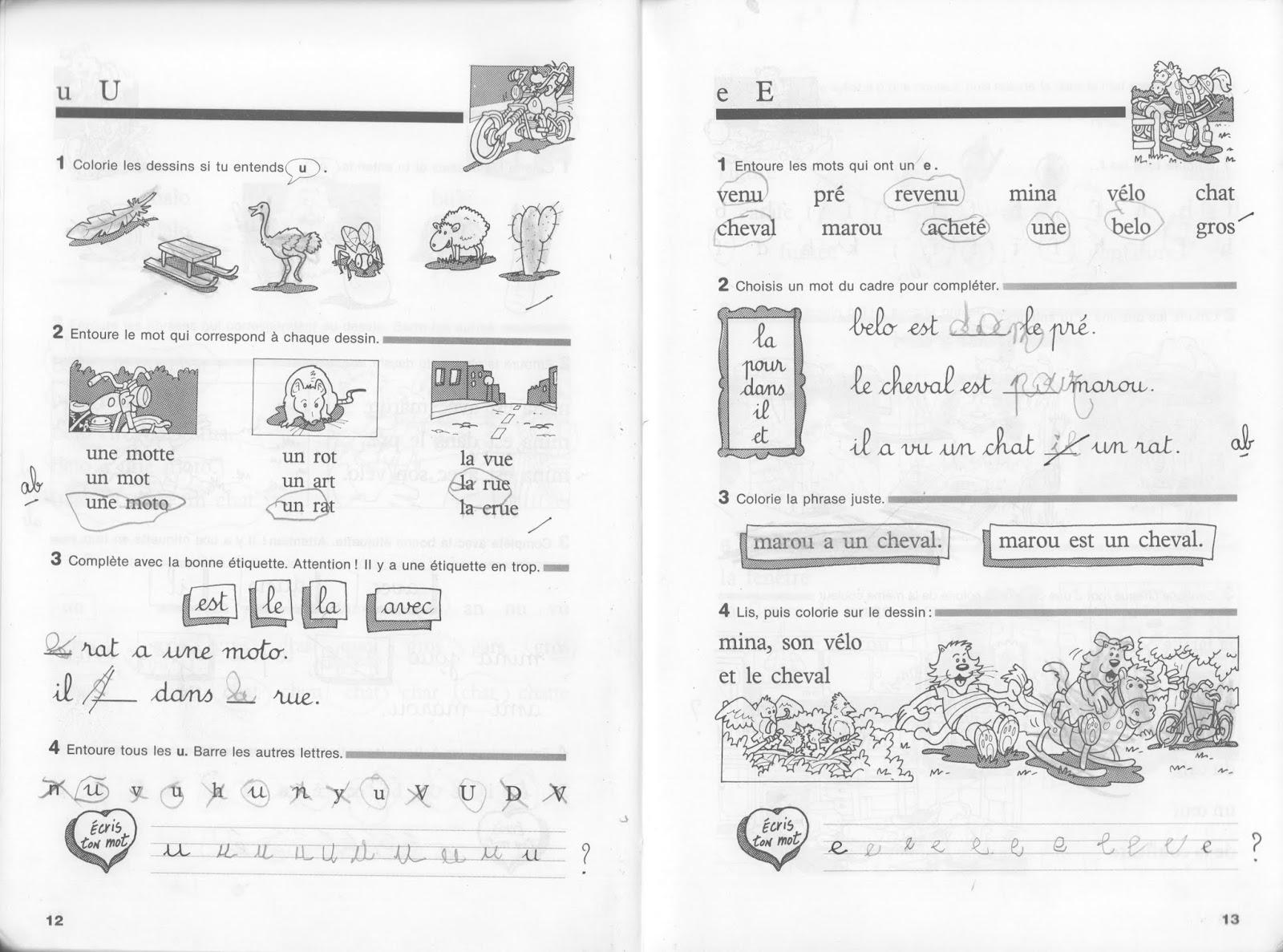 Populaire Manuels anciens: Guion, Ratus et ses amis CP, cahier de lecture (1994) AN86
