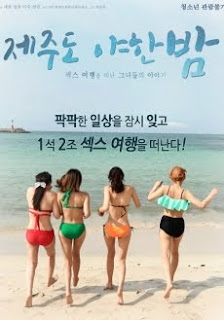 A Sexy Night on Jeju Island (2018) [เกาหลี 18+]