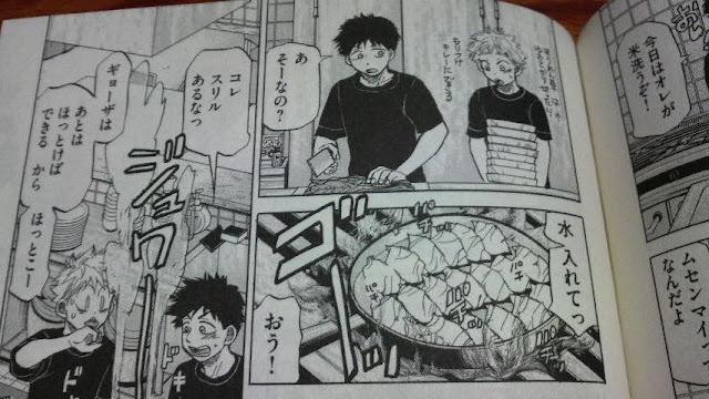 escenas del manga preparando empanadillas japonesas