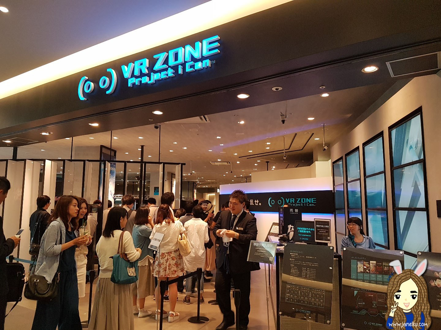 "Tokyo's first Virtual Reality Arcade centre, ""VR Zone: Project I Can"": Review"