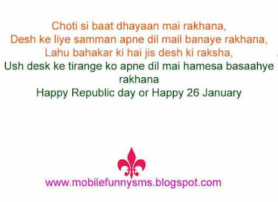 REPUBLIC DAY, REPUBLIC DAY GREETING CARDS, REPUBLIC DAY GREETINGS MESSAGES, REPUBLIC DAY HINDI, REPUBLIC DAY IMAGES INDIA, REPUBLIC DAY SLOGANS IN HINDI, REPUBLIC DAY WISH, REPUBLIC DAY WISHES IN HINDI