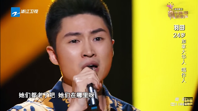 中國新歌聲 SING CHINA Season 1 Episode 5