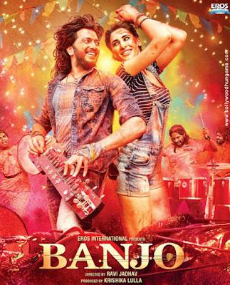 Banjo (2016) Movie Poster