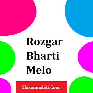 Apprentice Rojgar Bharti Mela 2018