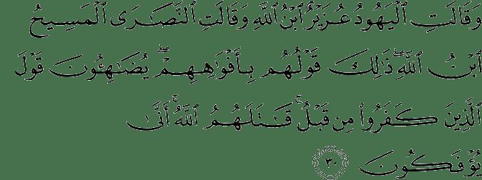 Surat At Taubah Ayat 30
