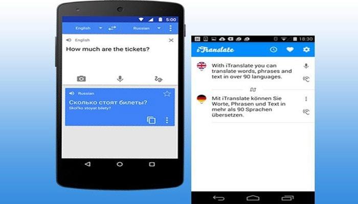 download aplikasi kamus offline