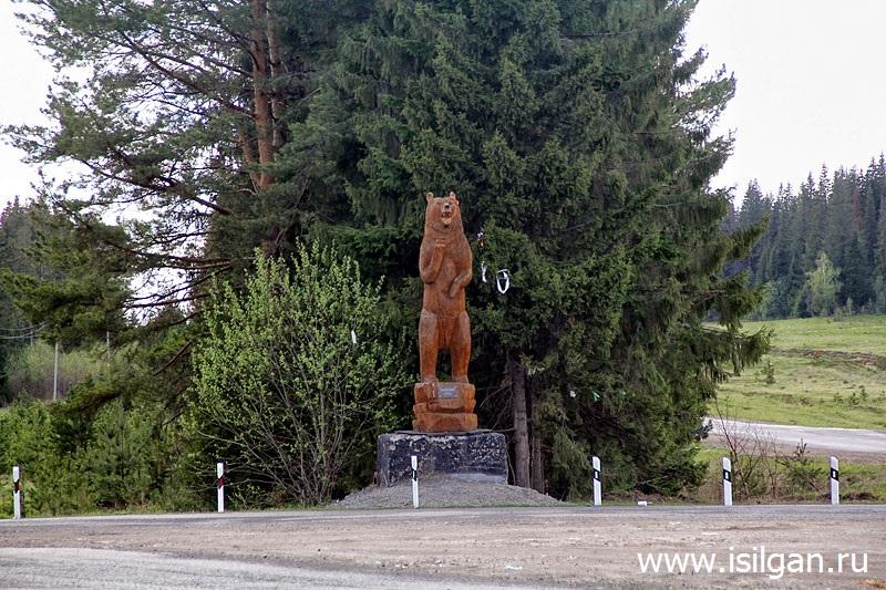 Медвежий угол. Город Нязепетровск. Челябинская область