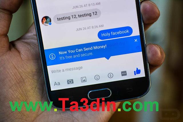 معلومات, فيس بوك, ميزة جديدة, فيس بوك تطلق, مارك زوكربيرك, فيسبوك, فيس بوك 2017, فيس بوك ماسنجر, فيس بوك ماسنجر 2017,