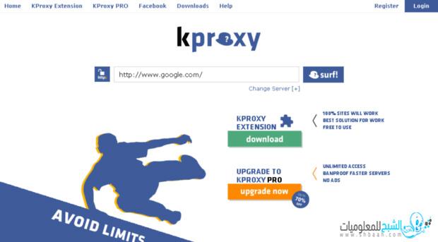 تصفح الانترنت مجانا مع إخفاء هويتك لمزيد من الأمان مع متصفحkproxy