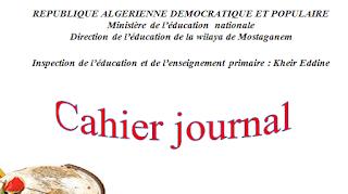 Cahier journal français primaire format word
