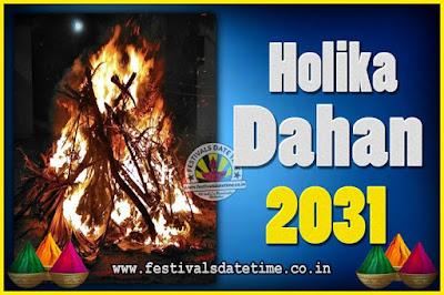 2031 Holika Dahan Puja Date & Time, 2031 Holika Dahan Calendar