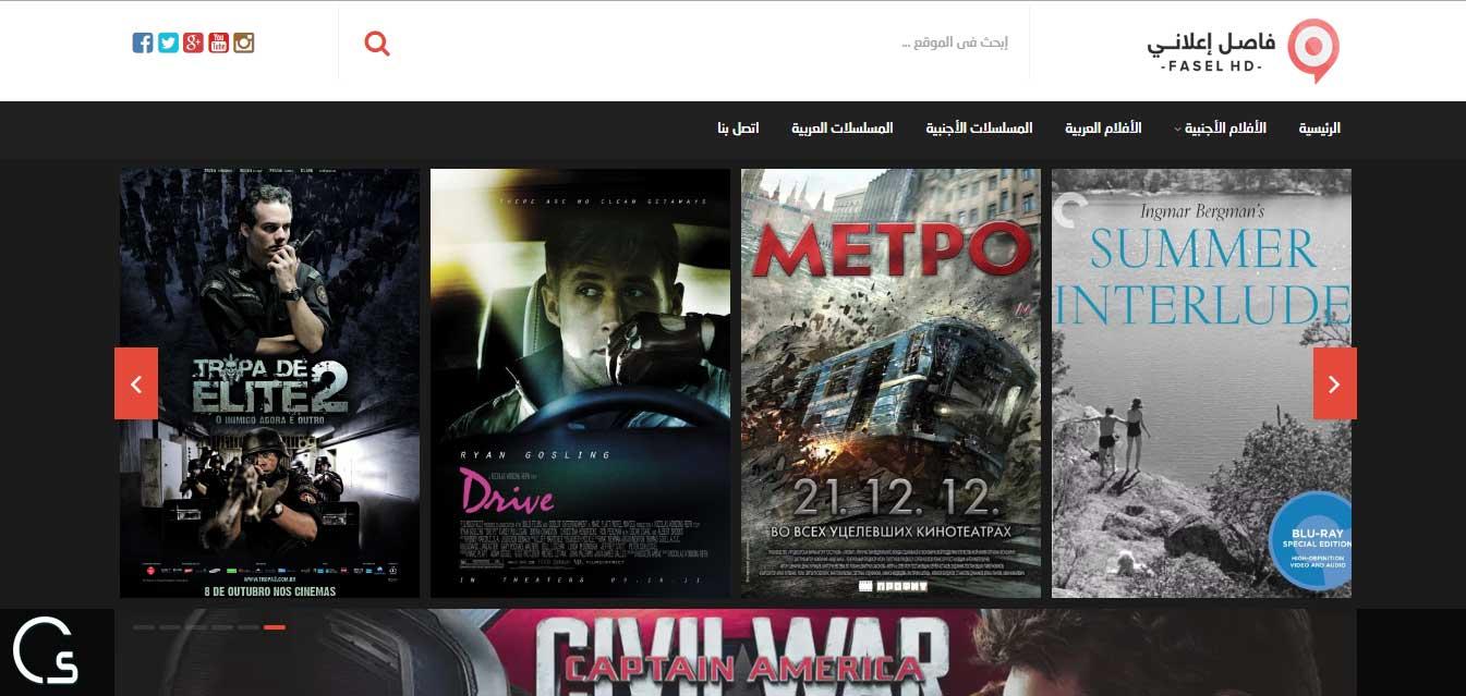 موقع لمشاهدة جميع الافلام والمسلسلات الاجنبية والعربية بجودة عالية