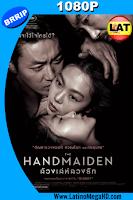 La Doncella (2016) Latino HD 1080P - 2016