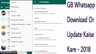 GB whatsapp download or update kaise kare - 2018